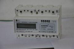电能表的作用